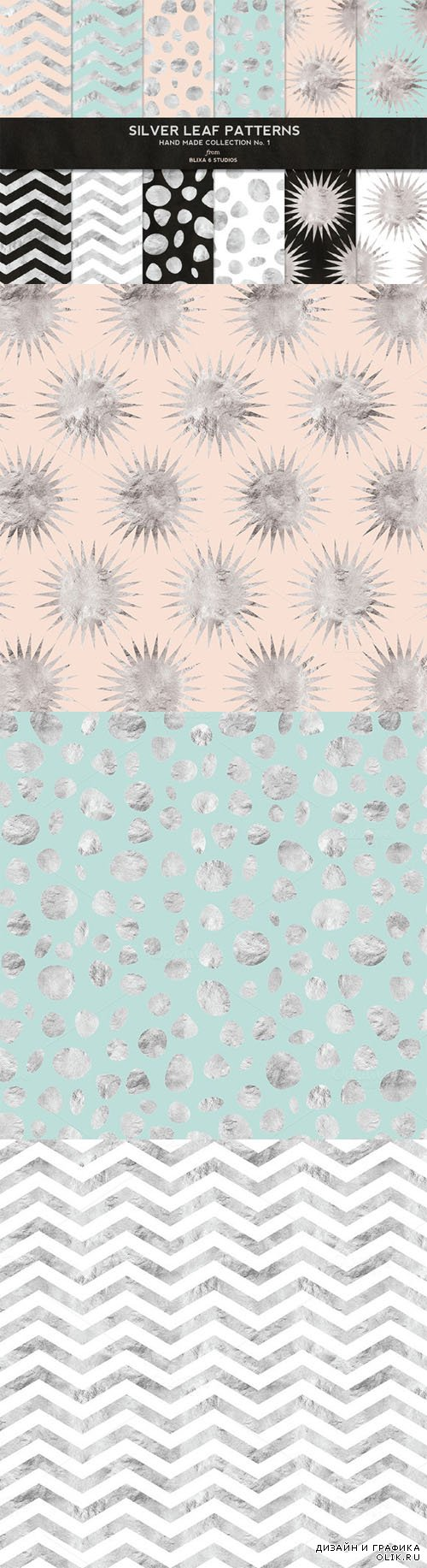Silver Foil Digital Patterns No. 1 - Creativemarket 159630