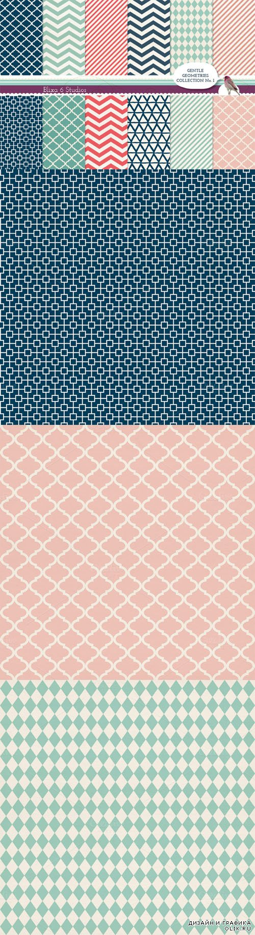 Creativemarket - Gentle Geometry Digital Patterns 26904