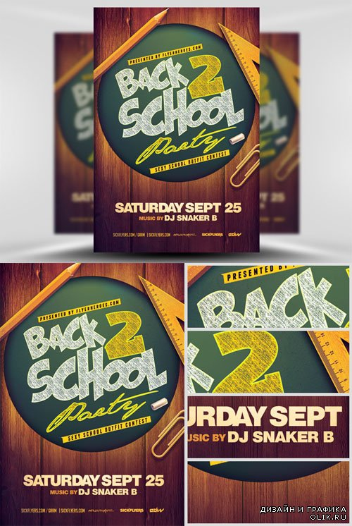 Flyer Template - Back to School Party 4