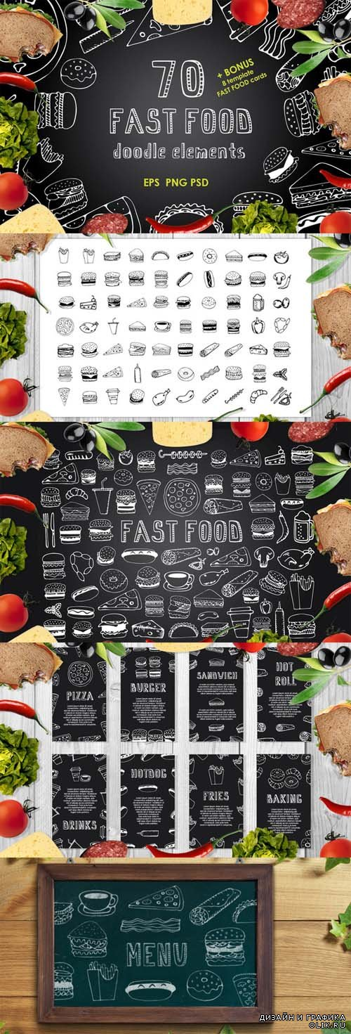 70 Fast Food Doodle elements - 330565