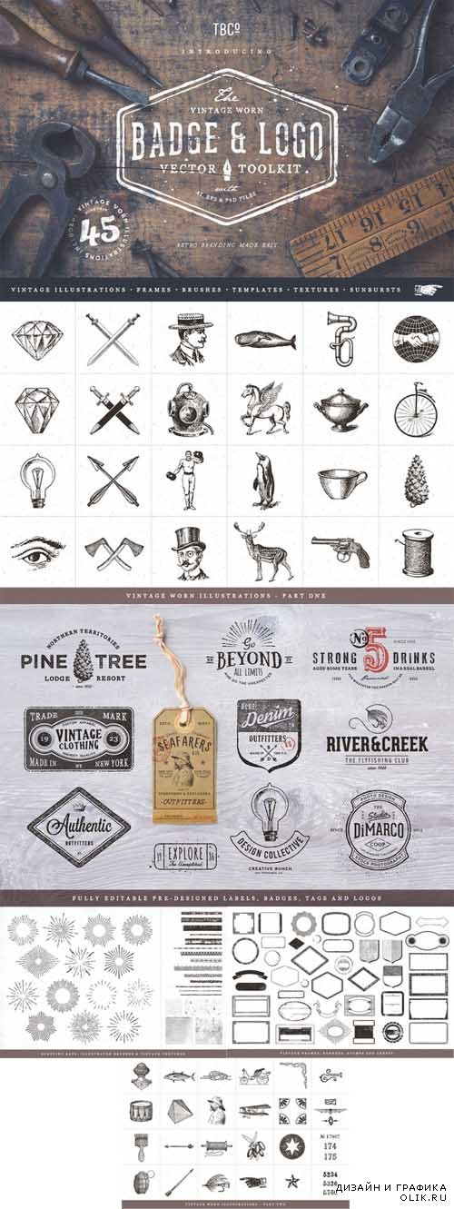 Vintage Badge and Logo Toolkit - 339492