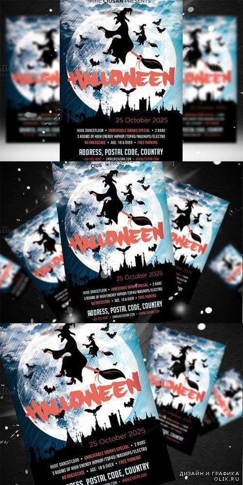 Halloween Flyer Template 3 - 355119