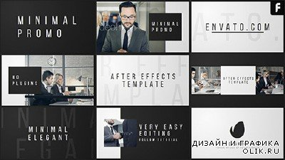 Minimal Promo - Project for AFEFS (Videohive)