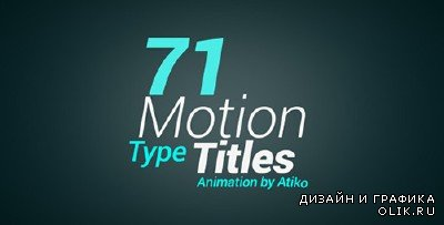 Motion Type Title Animations - Project for After Effects (Videohive)