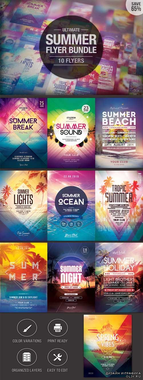 Ultimate Summer Flyer Bundle - 358166