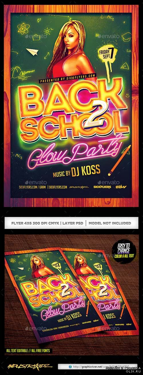 Flyer PSD - Back To School Glow Party