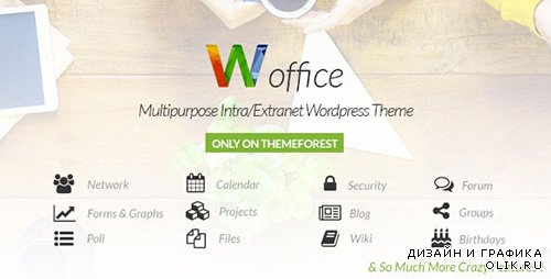 t - Woffice v1.2.9 - Intranet/Extranet WordPress Theme
