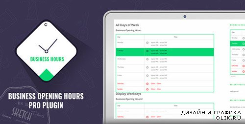 CodeCanyon - Business Opening Hours Pro Plugin v1.0.0