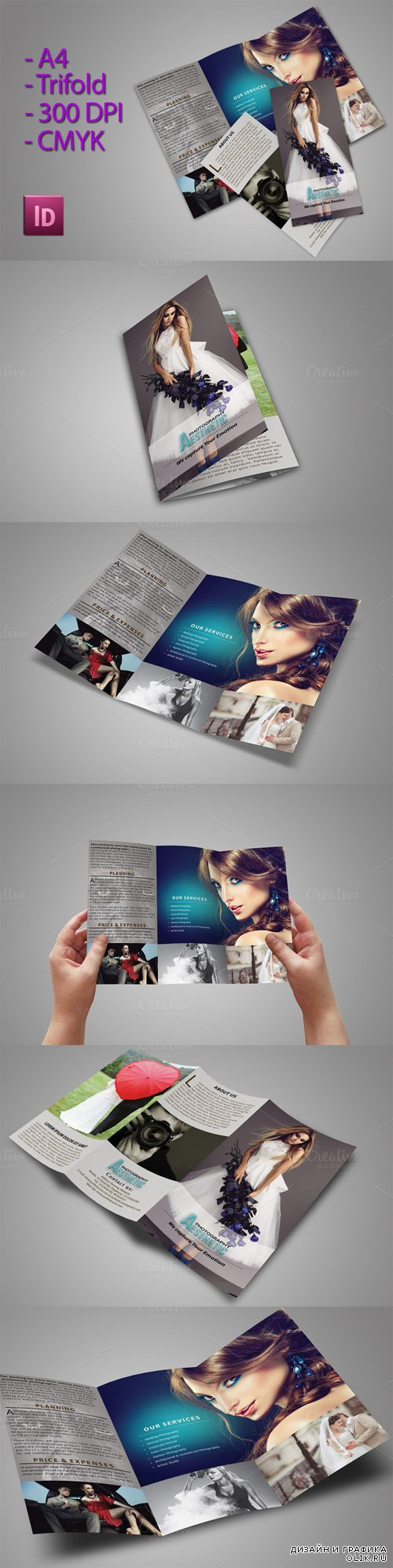 CM - Trifold Brochure For Photographer 360800