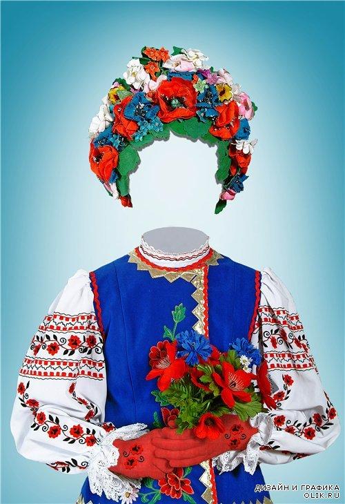 фотоэффекты в национальных костюмах купить главпродукт шпроты