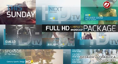 HDtv Complete Broadcast Package - Project for After Effects (Videohive)