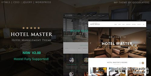 t - Hotel Master v2.01 - Hotel & Hostel Booking WordPress Theme