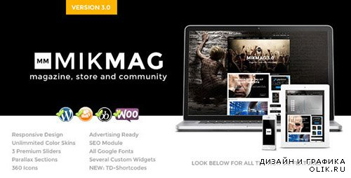 t - MikMag v3.4.2 - Responsive, Buddypress and Woocommerce
