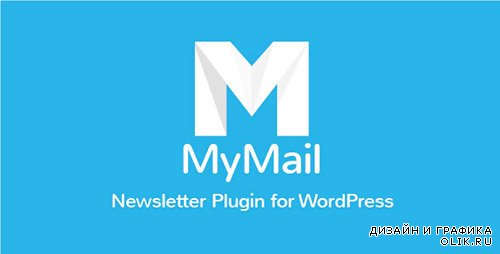 CodeCanyon - MyMail v2.0.27 - Email Newsletter Plugin for WordPress
