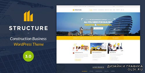 t - Structure v3.0 - Construction WordPress Theme