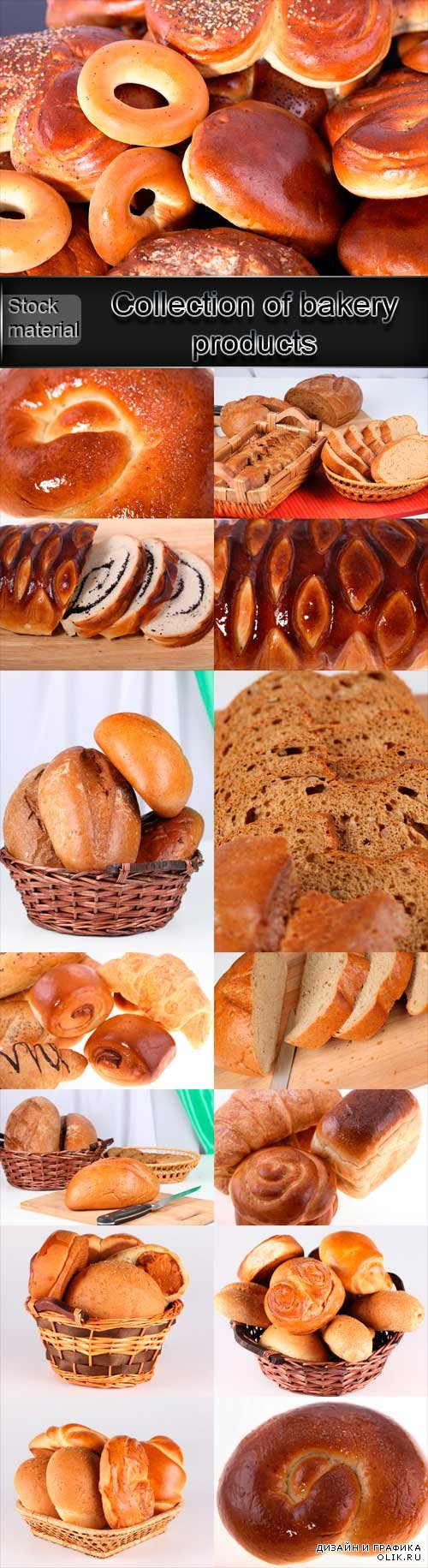 Collection of bakery products