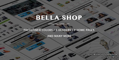 t - Bella Shop v1.0.0 - Magento Theme