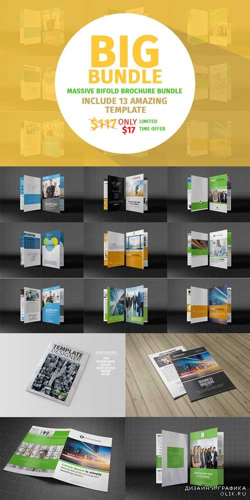 Bifold Business Brochure Bundle - 363256