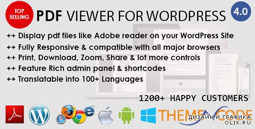 CodeCanyon - PDF viewer for WordPress v4.0