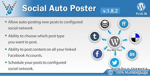 CodeCanyon - Social Auto Poster v1.8.2 - WordPress Plugin - 5754169