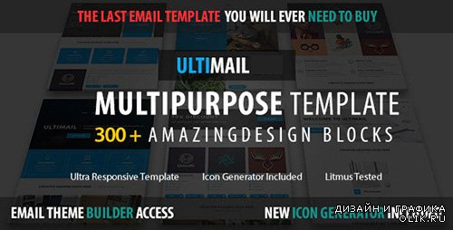 t - UltiMail v1.1 - Multipurpose Email + Builder Access - 11424329