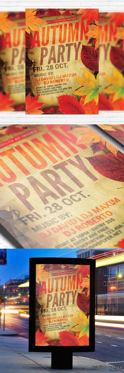 Flyer Template - Autumn Party + Facebook Cover