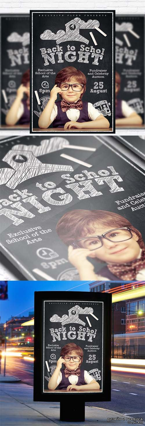 Flyer Template - Back to School Night + Facebook Cover