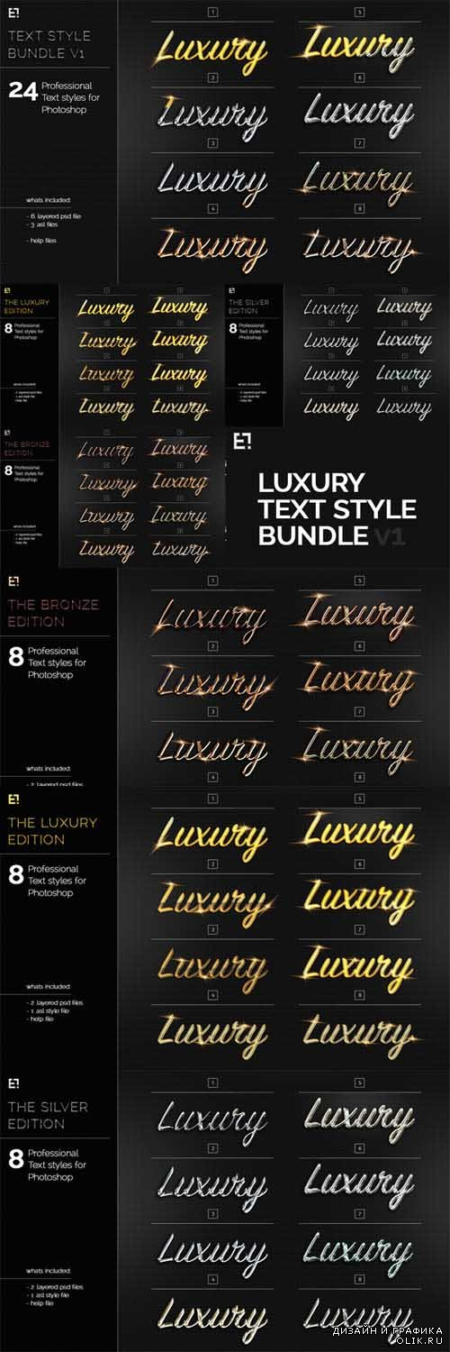 24 Text Layer Styles Bundle - 238392