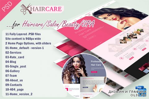 Hair Care Salon/Beauty PSD Template - CM 377586