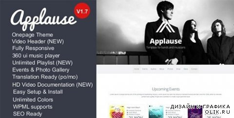 t - Applause v1.7 -One-Page Responsive Music DJ WP Theme - 5972295