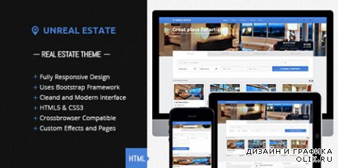 t - Unreal Estate v1.0 - Responsive Real Estate template - 4790181