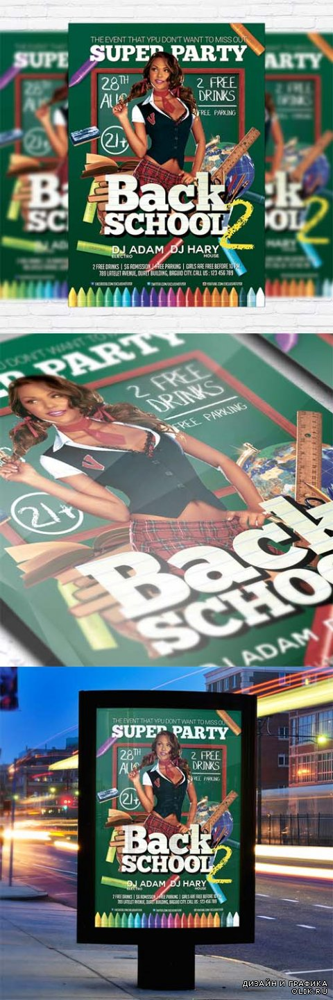 Flyer Template - Back 2 School Party + Facebook Cover