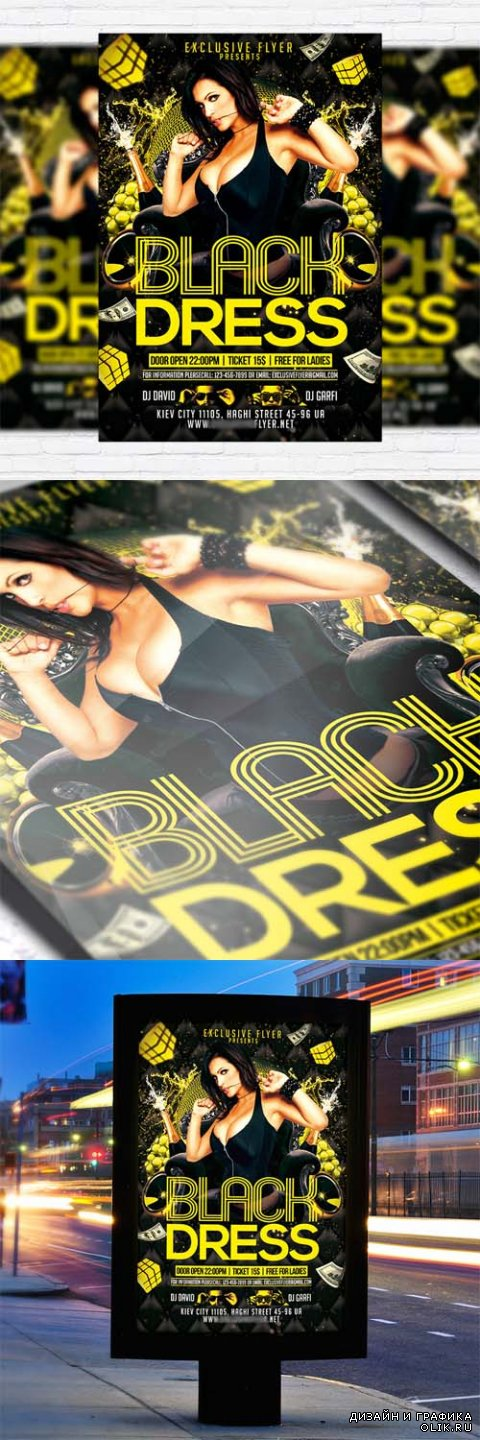 Flyer Template - Black Dress Party + Facebook Cover