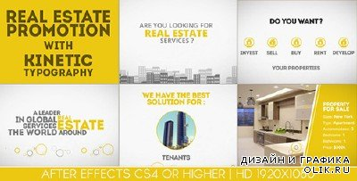Real Estate Promotion With Kinetic Typography - Project for After Effects (Videohive)