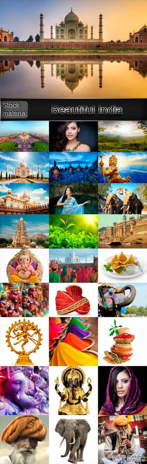Beautiful India