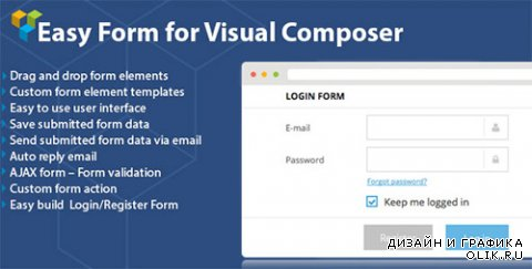 CodeCanyon - DHVC Form v1.3.8 - Wordpress Form for Visual Composer - 8326593