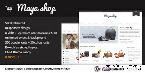 t - MayaShop v2.9.0 - A Flexible Responsive e-Commerce Theme - 2189918