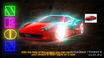 Your pictures in neon - Project for AFEFS (Videohive)