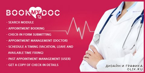 CodeCanyon - Book My Doctor v1.0 - 13150333