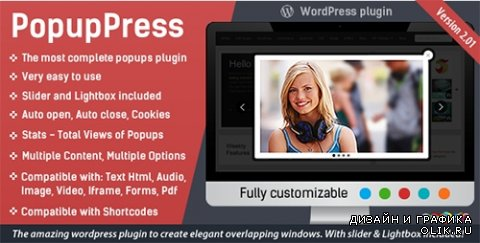 CodeCanyon - PopupPress v2.07 - Popups with Slider & Lightbox for WP - 5197157