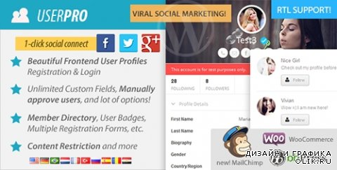 CodeCanyon - UserPro v2.53 - User Profiles with Social Login - 5958681