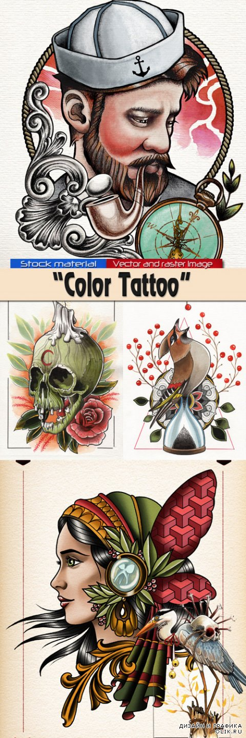 Color Tattoo