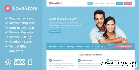 t - LoveStory v1.14 - Dating WordPress Theme - 5087155