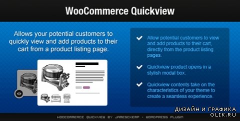 CodeCanyon - WooCommerce Quickview v3.1.0 - 4378284