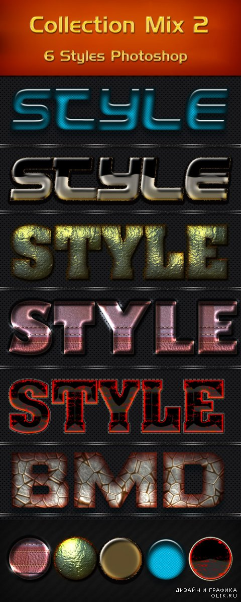 6 Styles for Photoshop - Collection Mix 2
