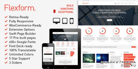 t - Flexform v1.70 - Retina Responsive Multi-Purpose Theme - 4258755