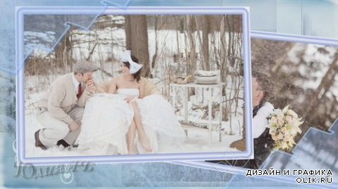 Winter wedding - Project for Proshow Producer