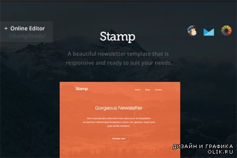 Stamp - Email Newsletter - Builder - CM 299287