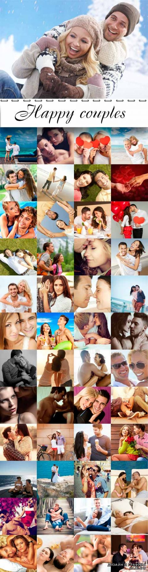 Happy couples raster graphics collection