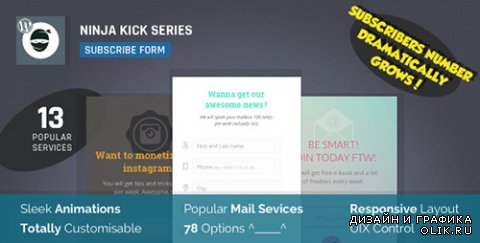 CodeCanyon - Ninja Kick: Subscription v1.4.0 - WordPress Plugin